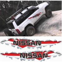 Effetto strappo Giappone-Nissan