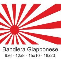 Bandiera Giapponese piccola con bordo bianco