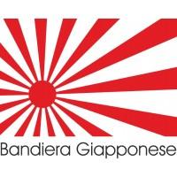 Bandiera Giappone da guerra