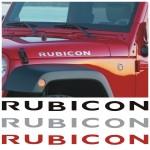 Rubicon Scritte (2 pezzi)