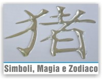 Simboli, magia, zodiaco